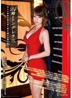 「24時のシンデレラ 9 Mikoto」のパッケージ画像