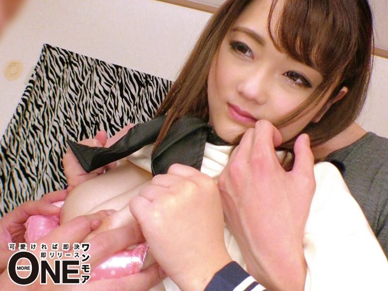 http://pics.dmm.co.jp/digital/video/118onez00084/118onez00084jp-2.jpg