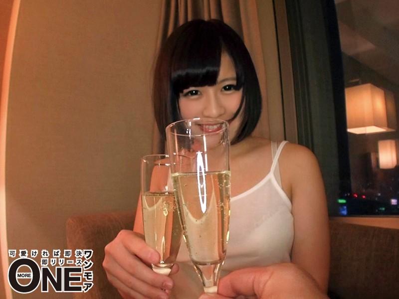 【新作】しろうと愛人 六本木デートクラブ所属 現役女子大生もえちゃん21歳 001