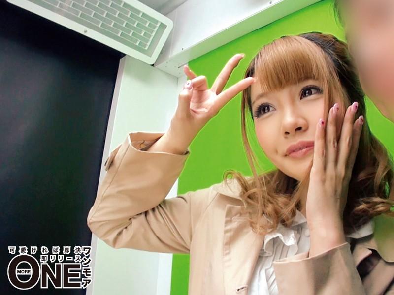 http://pics.dmm.co.jp/digital/video/118onez00087/118onez00087jp-1.jpg