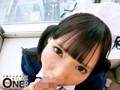 #生中出し出張メイドリフレ Vol.001 あけみみうのサムネイル