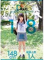 新人AVDebut! 広島で生まれ育ち半年前までは学校に通っていた身長148cm18歳の女の子は何故アダルトビデオに出演するのか? ひなの里歩 ダウンロード