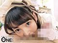 #生中出し出張メイドリフレ Vol.005 跡美しゅり 2