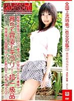 (118osk003)[OSK-003] Ki・ra・ri 03 ダウンロード
