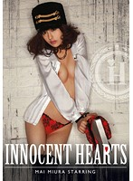 (118osr00006)[OSR-006] INNOCENT HEARTS ダウンロード