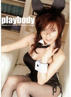 (118pbd002)[PBD-002] play body 1 ダウンロード
