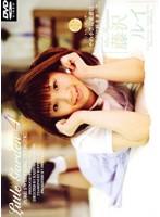 Little Garden 4 藤沢ルイ