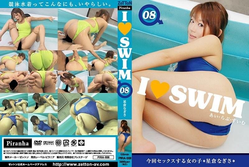 I★SWIM 08
