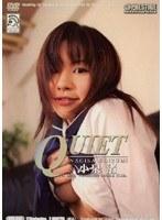 「QUIET 小泉渚」のパッケージ画像