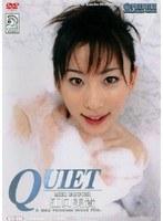 (118qtd008)[QTD-008] QUIET 江口美貴 ダウンロード
