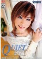 QUIET 愛内萌 ダウンロード