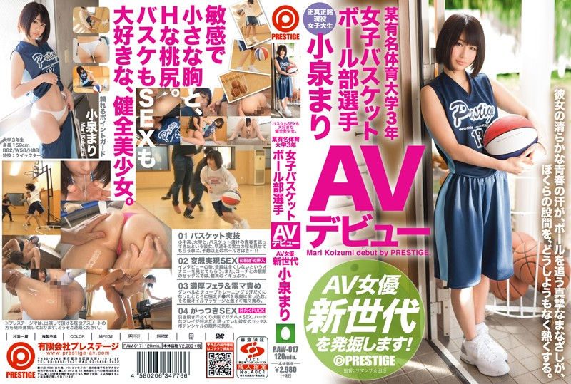 118raw00017pl RAW 017 Mari Koizumi   Junior At a University Famous For Its Sports Program, AV Debut By a Member of the Basketball Team   Discovering a New Generation of AV Actresses!