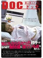 (118rdd00021)[RDD-021] 今まで気にもならなかった相手が目の前で無防備に寝ている姿を見たら… ダウンロード