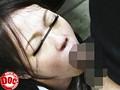 バスの最後尾で熟睡している無防備な女の隣にそっと近づき寄り添ってみると… 4