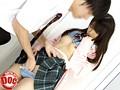 女子トイレが使用できず、我慢ができなくなり男子トイレを使おうとしたマジメ女子校生が、パンツを下ろす前にお漏らしをしてしまっているのを発見した僕は、それを黙っている事と引き換えに彼女を… 4