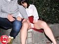 (118rdt00217)[RDT-217] 泥酔した女のスカートから覗く触ったら気持ちよさそうなムチムチした太ももに興奮してしまい… ダウンロード 2