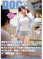 (118rdt00257)[RDT-257] 偶然見かけた巨乳女の余りにハリのある胸に見とれていたら、服がはち切れそうな程で乳首が丸わかり!?見られる事に興奮した彼女の乳首は更にビンビンに立って… ダウンロード