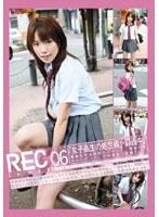 (118rec006)[REC-006] REC 06 ダウンロード
