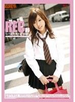 REC 09 ダウンロード