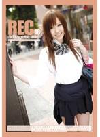 REC 18 ダウンロード