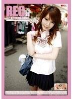 REC 23 ダウンロード