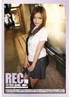 REC 28 ダウンロード