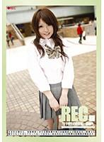REC 49 ダウンロード
