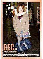 REC 59 ダウンロード