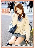 REC 61 ダウンロード