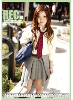 REC 64 ダウンロード