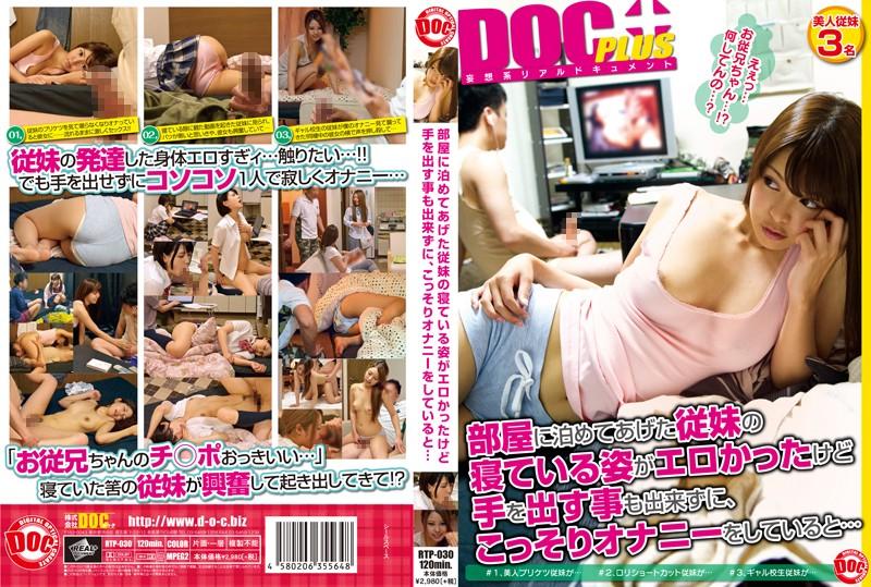 изменена японский порно фильм