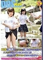田舎の純真な女子校生が服を脱ぐのも忘れてズブ濡れになっているおふざけ姿が予想以上に色々エロく見えてきたので…