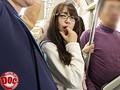 通勤時にいつも電車で見かける地味で大人しそうな子。声も出しそうにないのでそ~っと悪戯してみると失禁するほど感じた挙げ句、僕の手を掴み「もっと…」とおねだりしてくる変態っ娘だった! 2