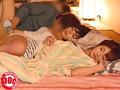 再婚相手の連れ子は美人女子校生姉妹!!初めて皆で川の字で寝る事に…。明け方、年頃で可愛い妹のパジャマがはだけ、発育途中の身体を見て欲情してしまった僕は彼女を…!!ふと横を見ると、妹と僕がSEXしているのを気づいた姉が、興奮し身体をくねらせていたので……3 1