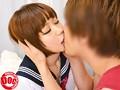 (118rtp00052)[RTP-052] 「お兄ちゃん!大好き!!」日常の態度からも伝わる程僕を好きすぎる妹が、ついに禁断の告白を!?可愛くてJKでピチピチな身体の妹にそんな事を言われ理性を失った僕は「今回だけだぞ」と… ダウンロード 3