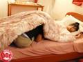 (118rtp00089)[RTP-089] ずーっと一緒だったお姉ちゃんが結婚する事になり、明日から他人のモノに!!(泣)小学校まで一緒に寝ていてくれたお姉ちゃんと最後に一緒に寝たくてこっそり布団に潜り込んでみるとお姉ちゃんの懐かしいイイ匂いが…我慢できずに触れていると「最後だから!」と…2 ダウンロード 5