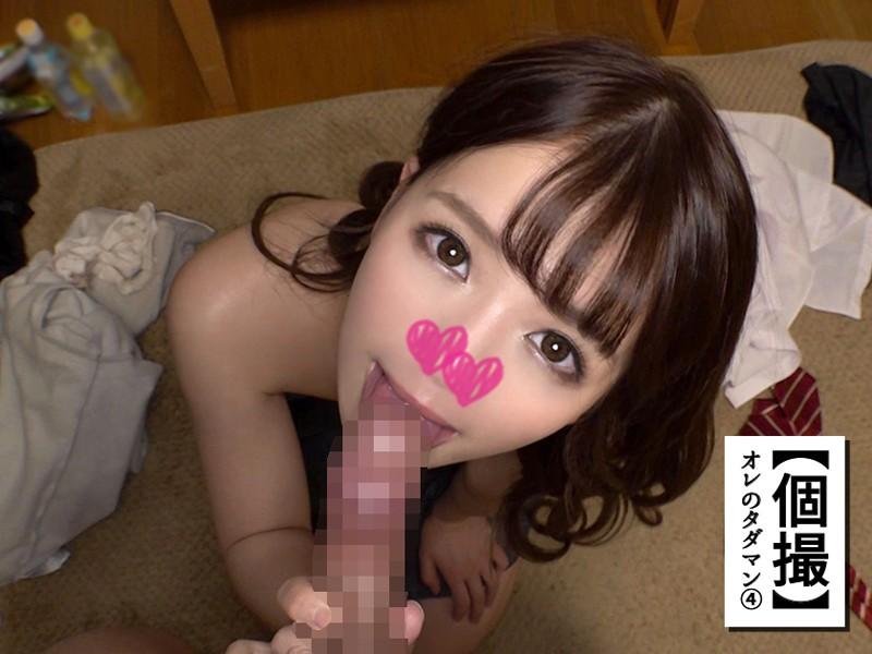 『外神田のJ○アイドルゆいち』のサンプル画像です