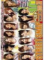STREET SNAP ベスト10時間 vol.3 ダウンロード