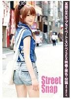 Street Snap 03 ダウンロード