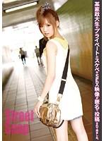 Street Snap 06 ダウンロード