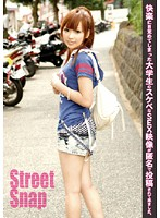 (118srg00007)[SRG-007] Street Snap 07 ダウンロード