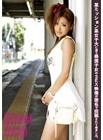 Street Snap 08 ダウンロード