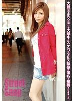 Street Snap 10 ダウンロード