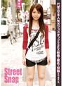 Street Snap 11