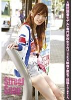 Street Snap 12 ダウンロード