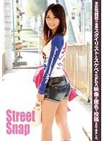 Street Snap 13 ダウンロード