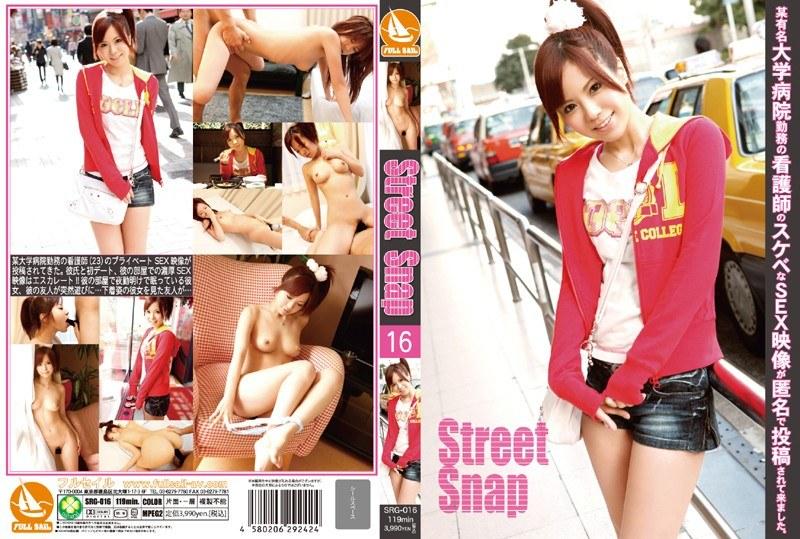 Street Snap 16
