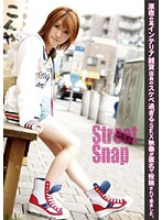 Street Snap 19 ダウンロード