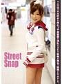 Street Snap 20