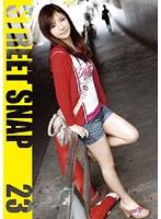 (118srg00023)[SRG-023] Street Snap 23 ダウンロード